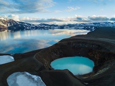 A scene near Akureyri, Iceland, Getty Images
