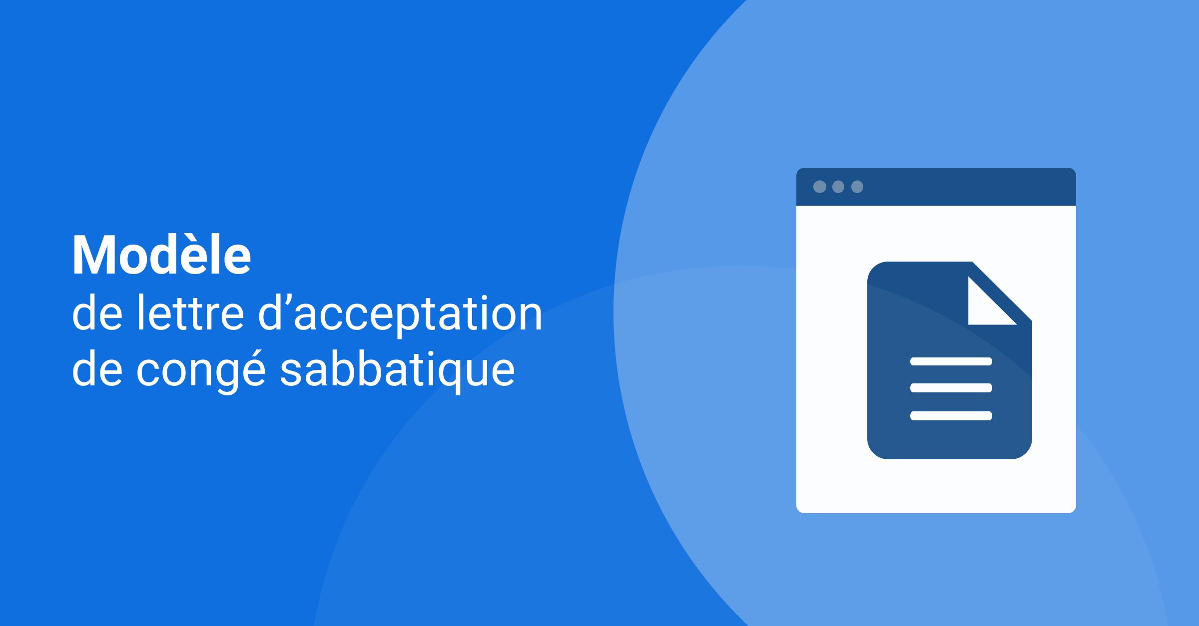 Modèle de lettre d'acceptation de congé sabbatique (word)