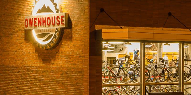 Owenhouse Bike Shop