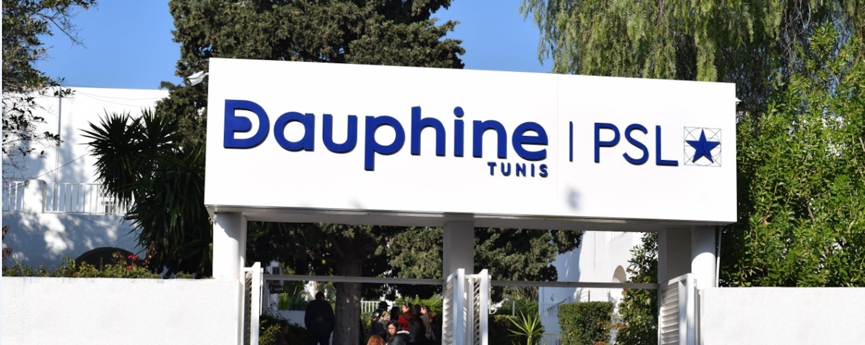 Photo of entrance to University Paris-Dauphine, Tunis.