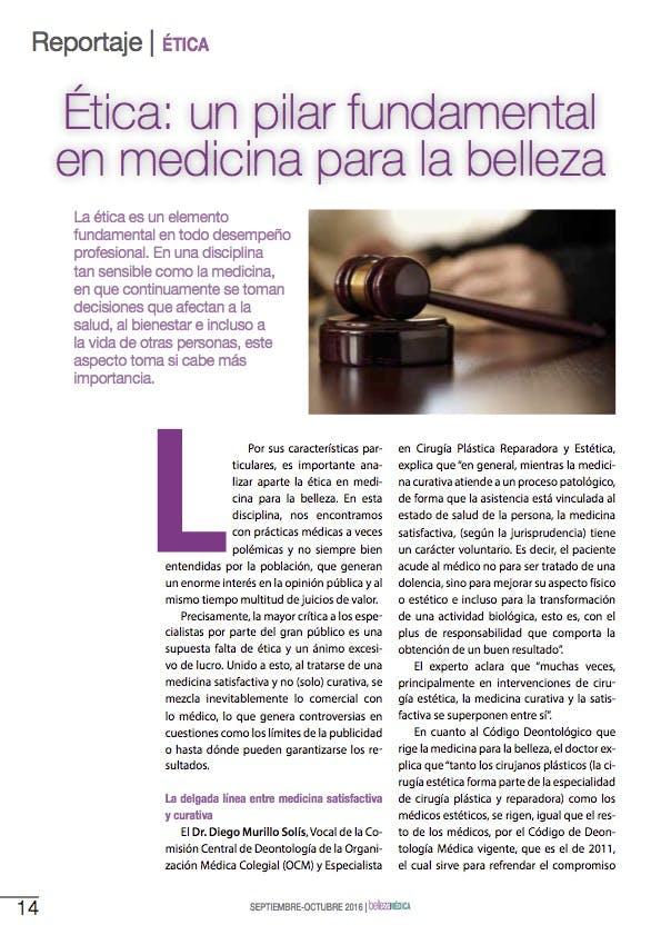 Ética: un pilar fundamental en medicina para la belleza