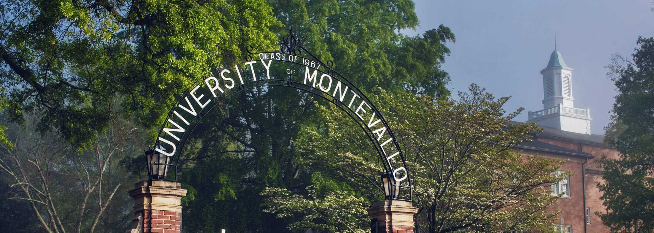University of Montevallo welcome arch