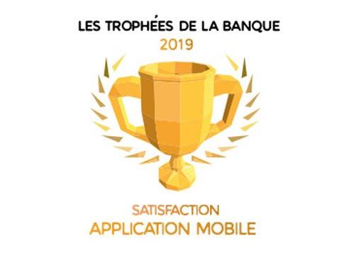 Trophée Banque LCL
