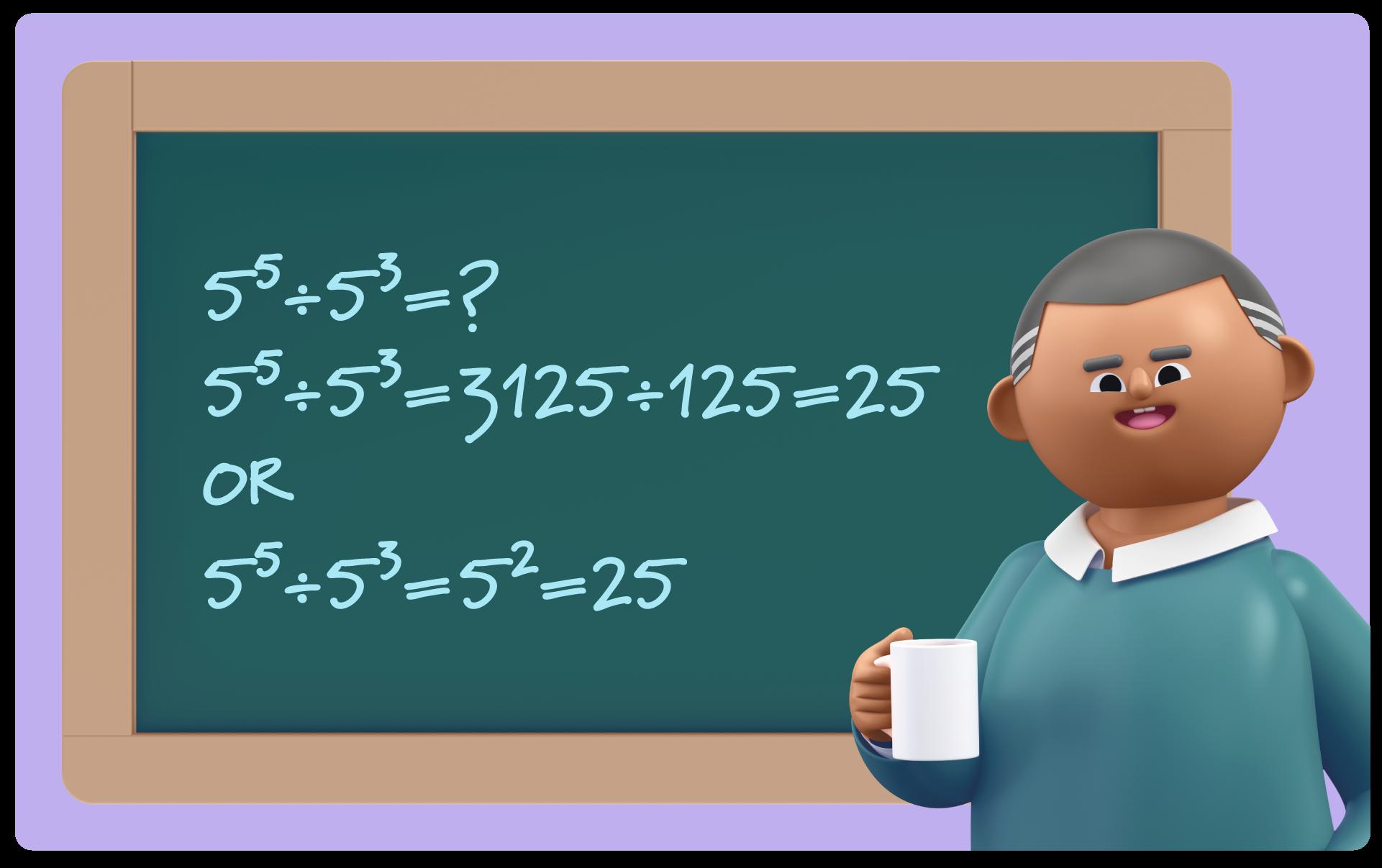 basic exponent rules