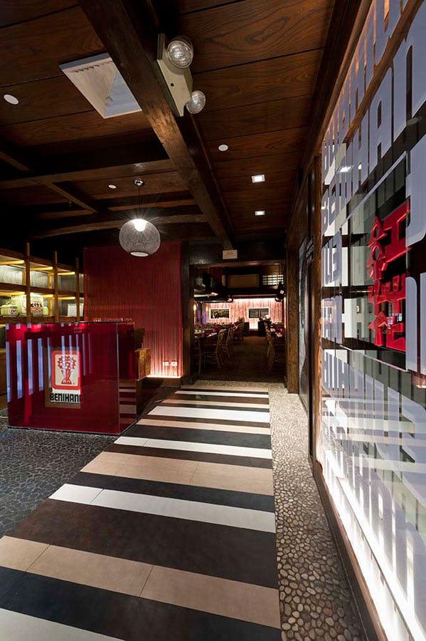 Entrance to Benihana of Tokyo at Hilton Hawaiian Village