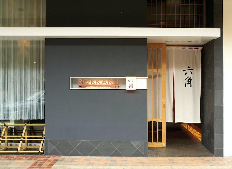 Outside signage of Rokkaku Authentic Japanese Cuisine.