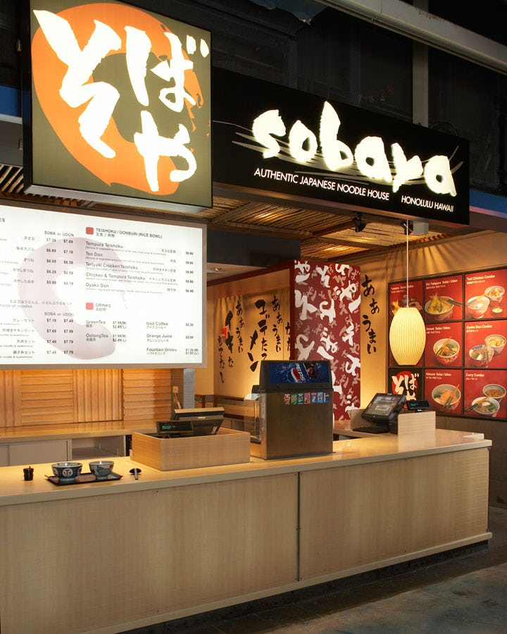 Entrance and ordering area.
