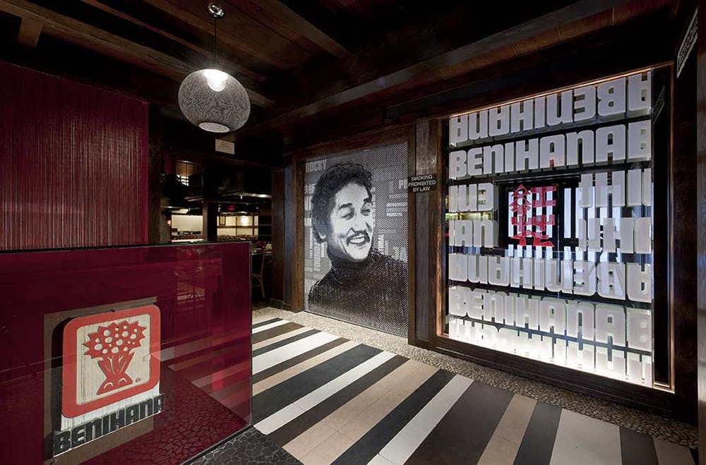 Entrance to Benihana of Tokyo at Hilton Hawaiian Village with strong typographic elements