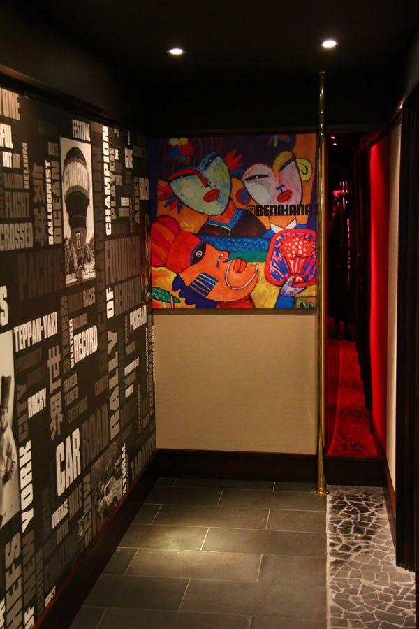 Wall art at Benihana Restaurant at Piccadilly, London