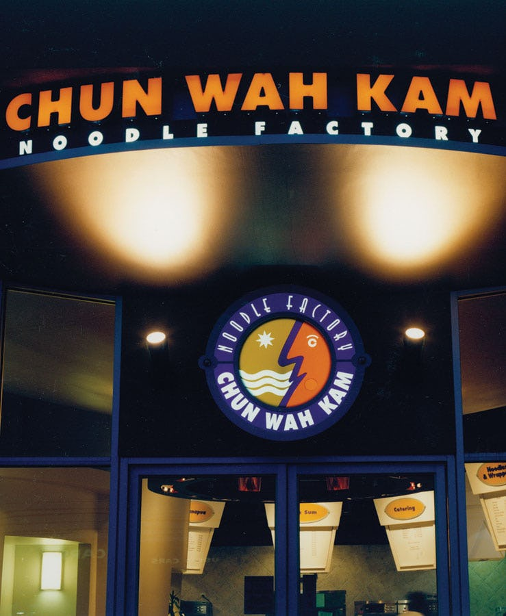 Storefront with logo at Chun Wah Kam Noodle Factory