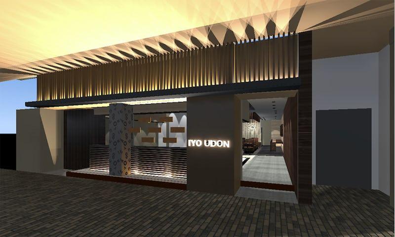 Rendering of storefront with illuminated Iyo Udon logo