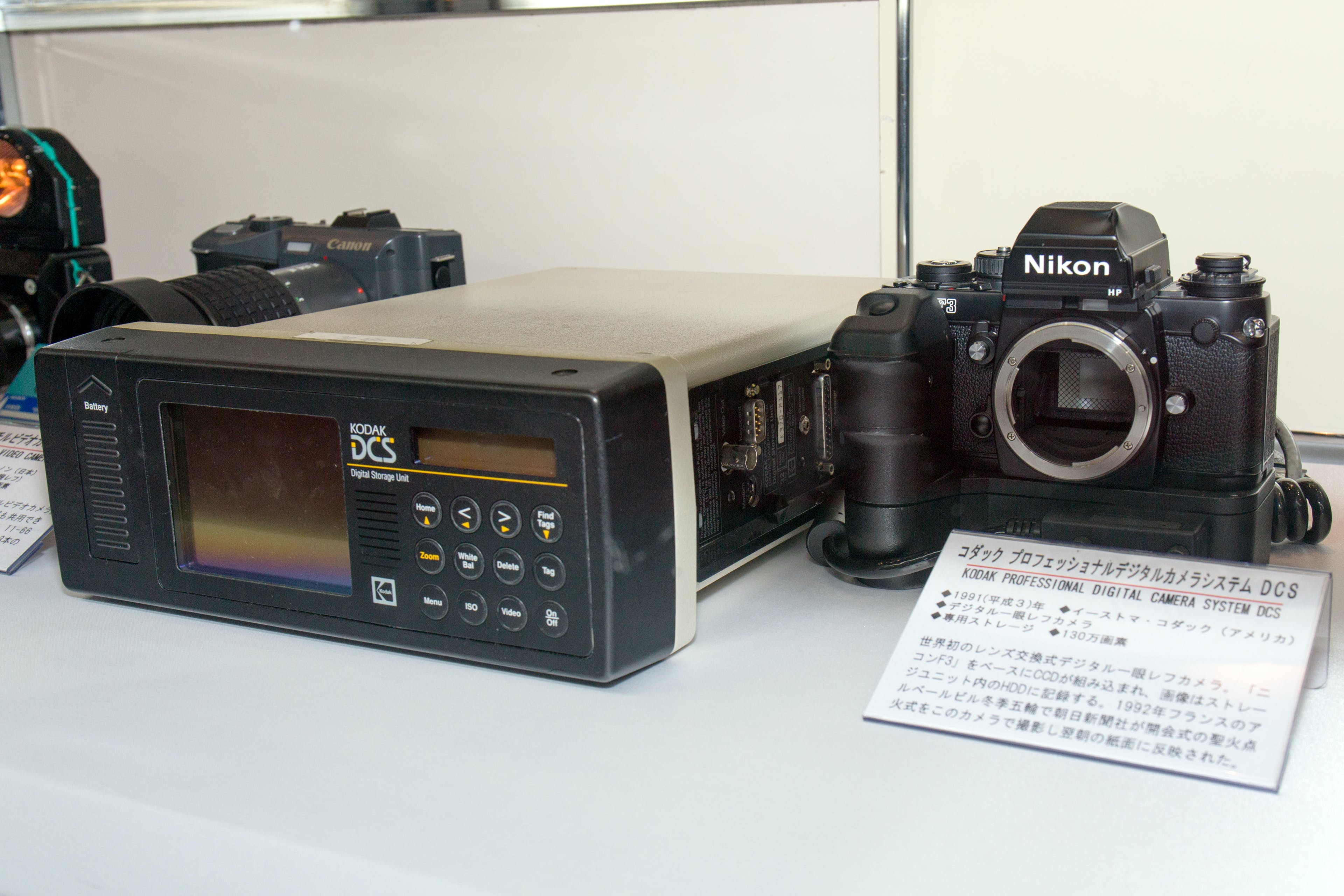 The first DSLR was the Kodak DCS 100 mounted on a Nikon F3 body