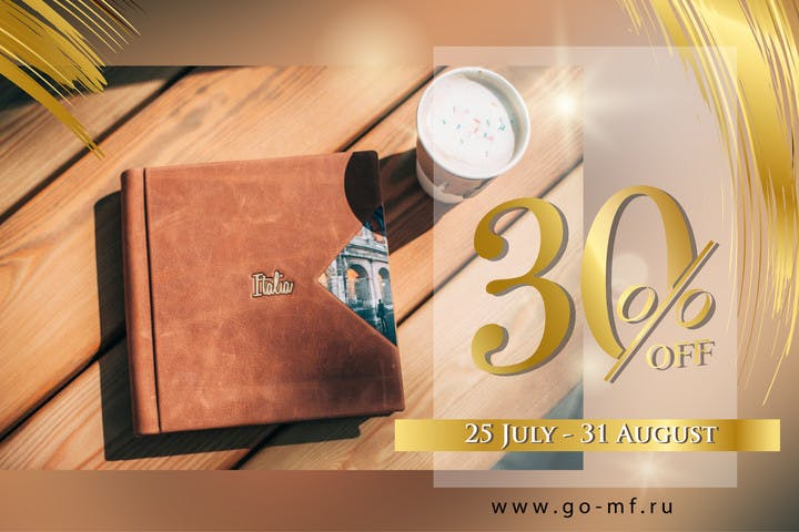 30% off Premium Photo Albums with Golitsyn MF and SmartAlbums 2019