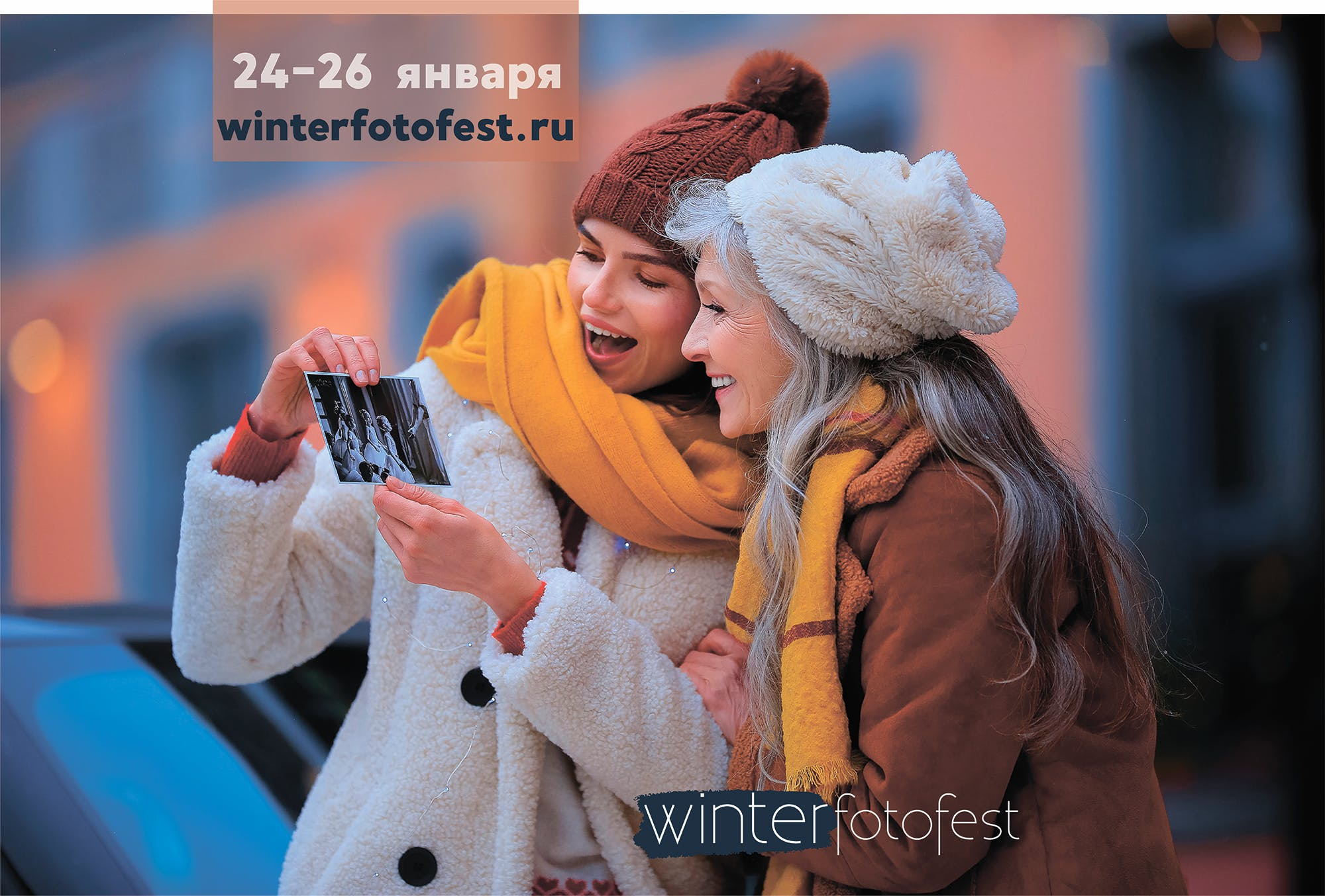 Winterfotofest Black Friday 2019 discount code for photographers