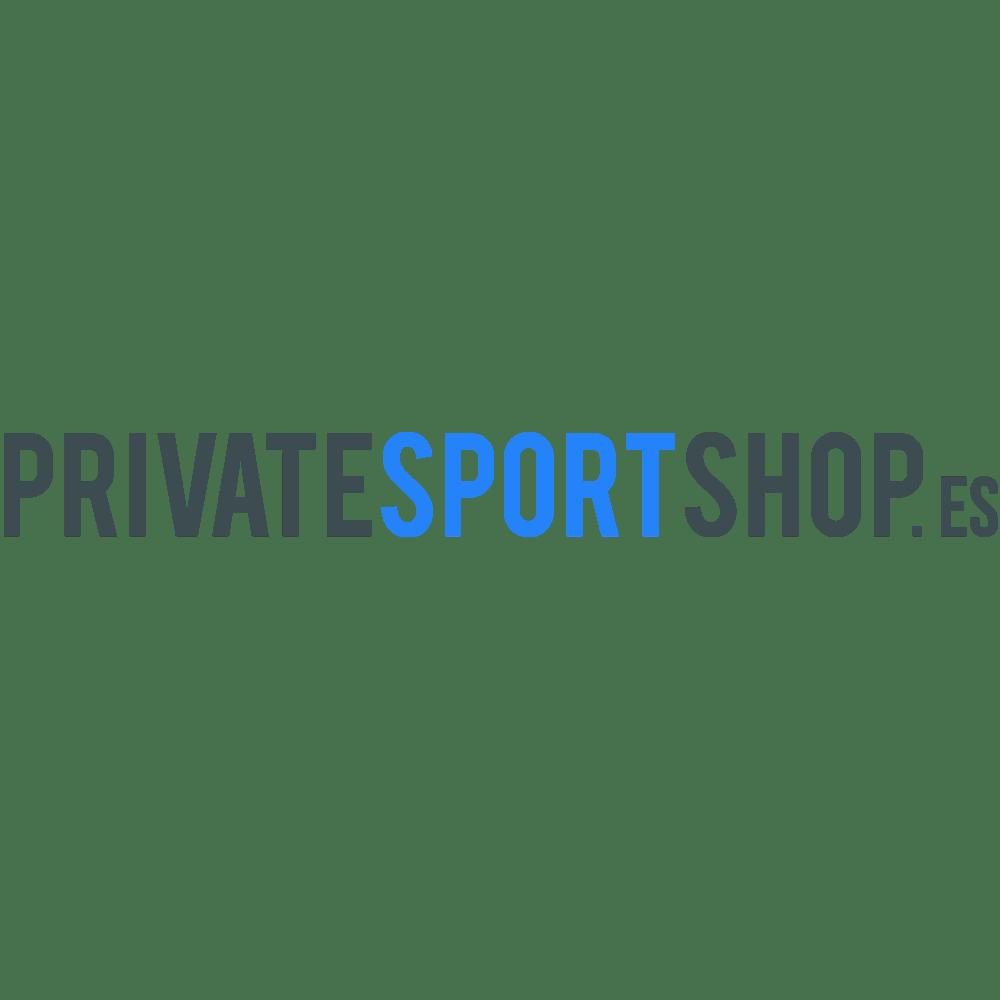 Private Sport Shop     logo