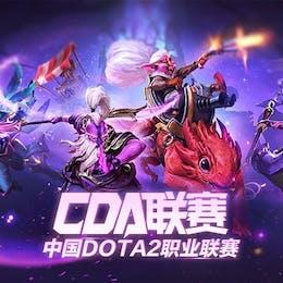 CDA Season 1 Logo