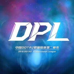 Dota2 Professional League Season 6 (2018 S2)