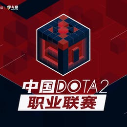 China Dota 2 Pro League Season 2 Logo Square