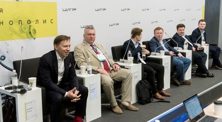 НИТУ «МИСиС» и РКЦ обрисовали будущее квантовых технологий в России