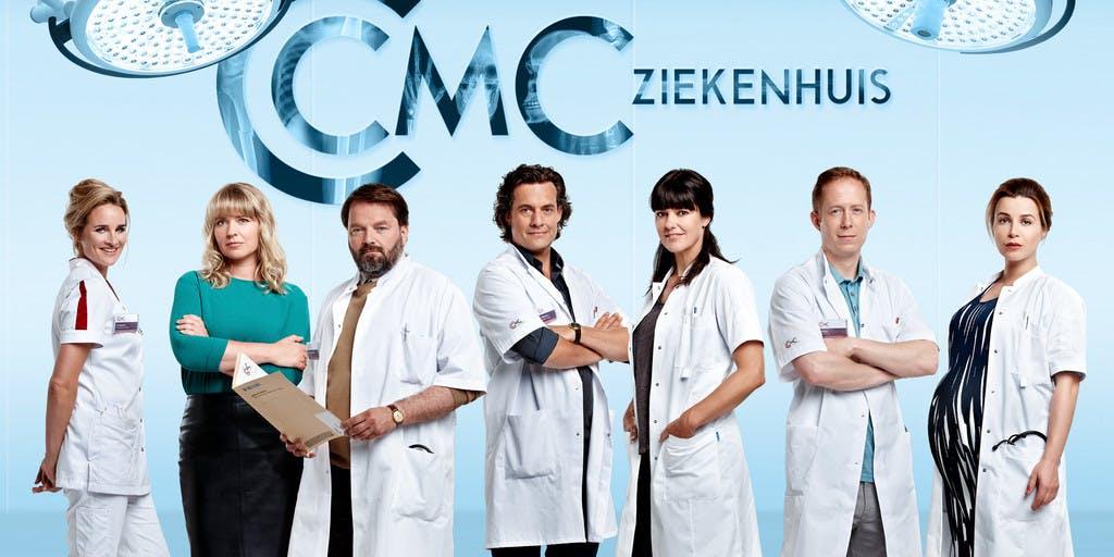 'CMC' laat je hart sneller kloppen