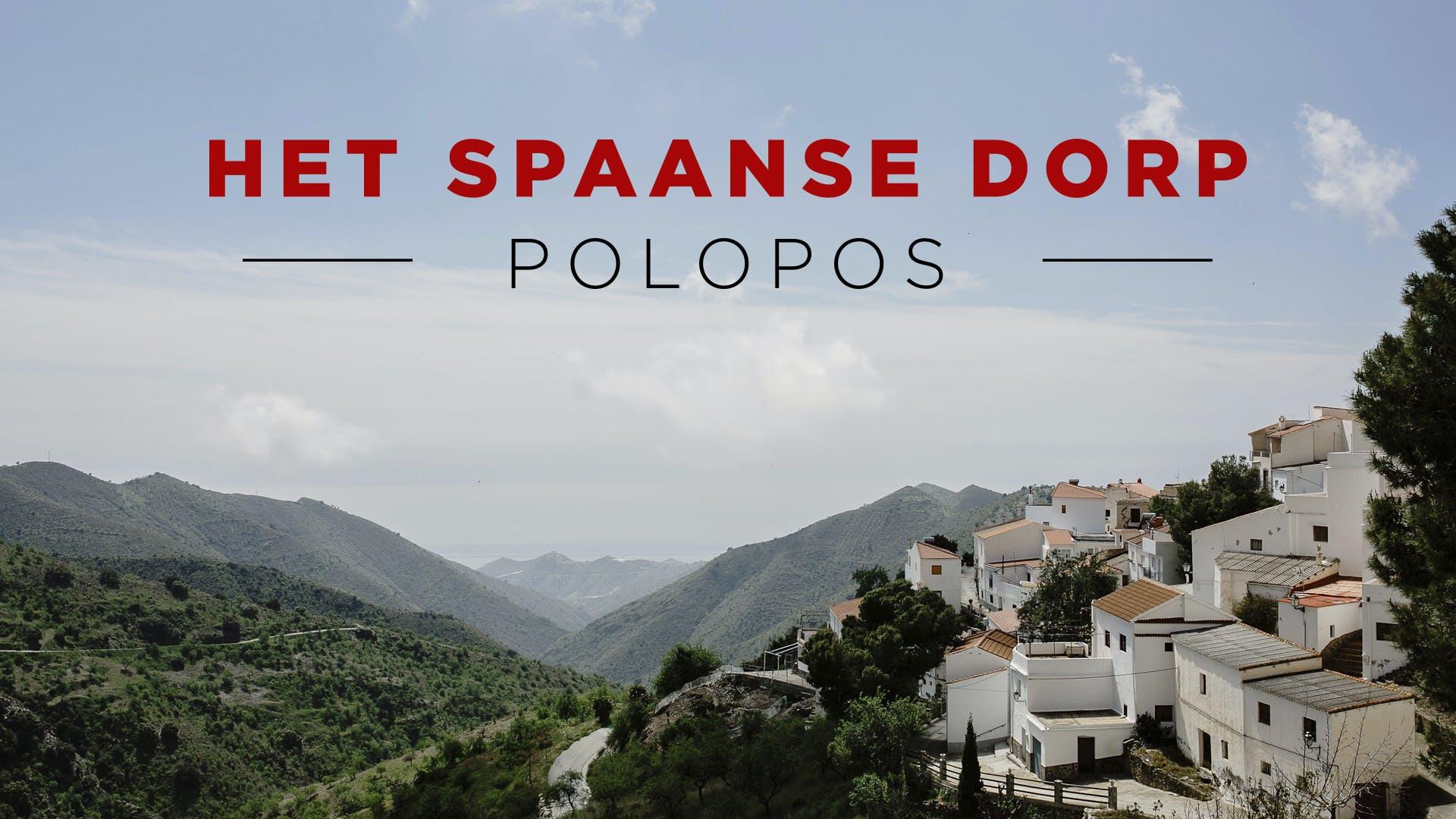'Het Spaanse Dorp: Polopos' (foto: Cristina Ruiz Foto)