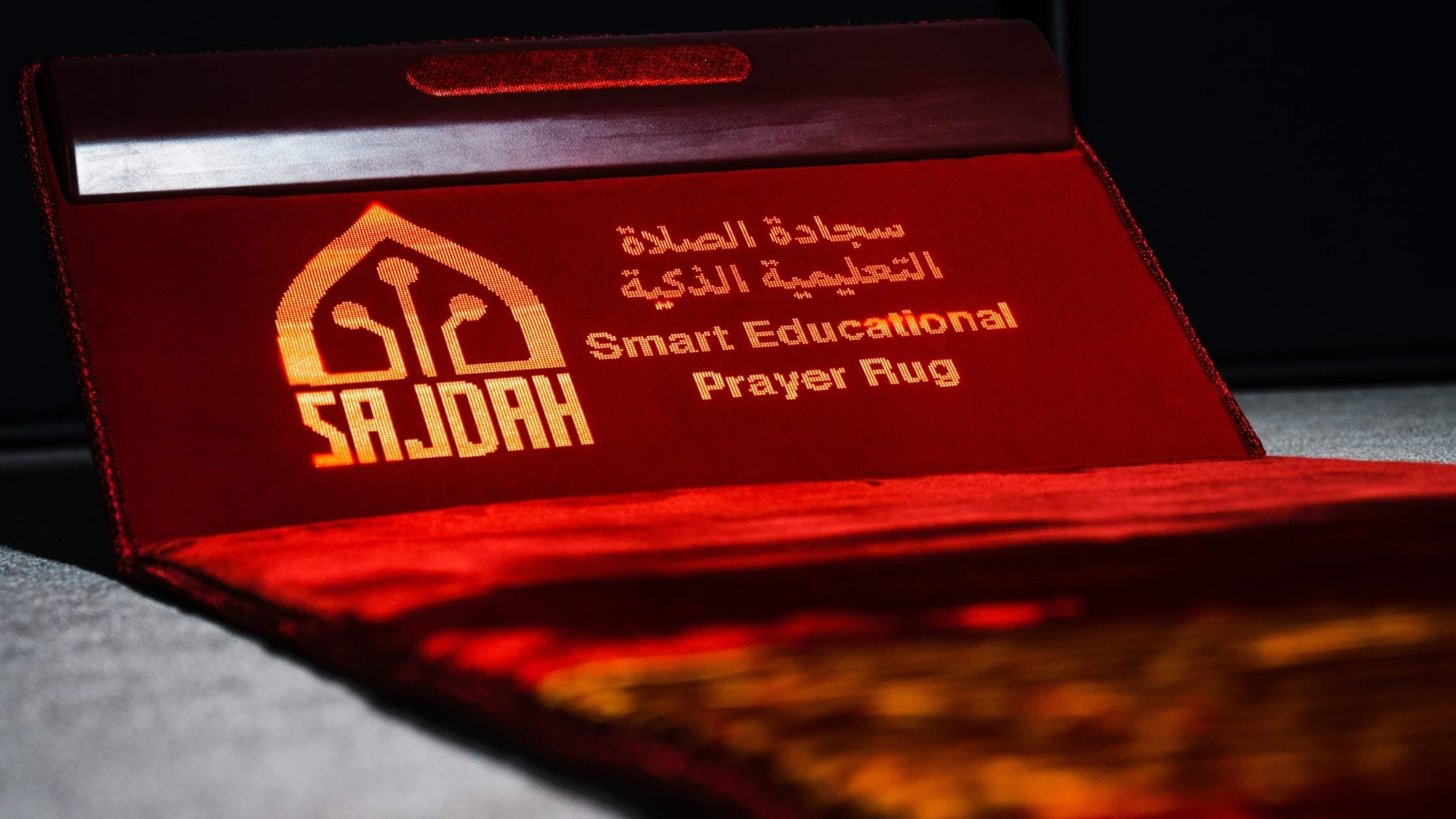 World's First Smart Educational Prayer Rug and You