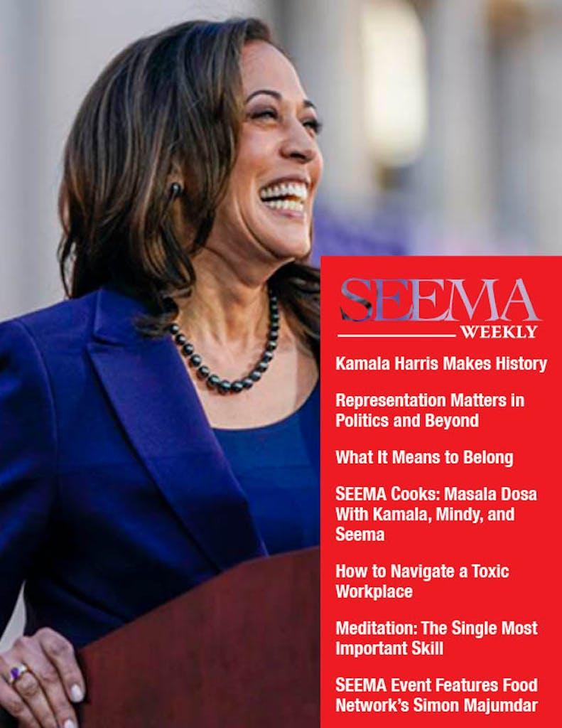Kamala Harris Is Our Seema Weekly Cover Star Live Now On The App Seema
