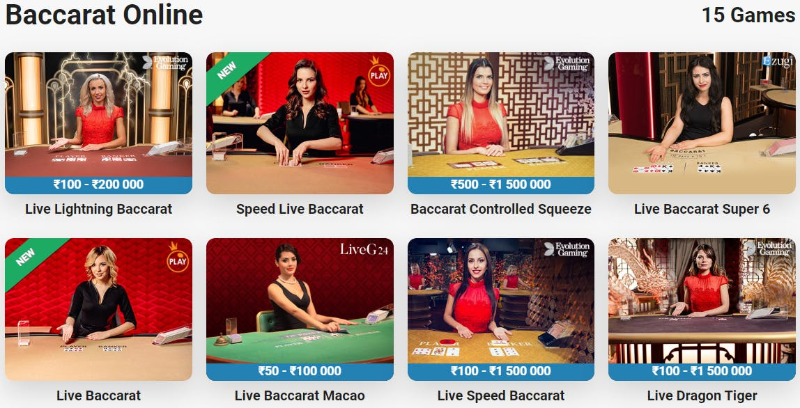 Online baccarat in India - LeoVegas live baccarat tables