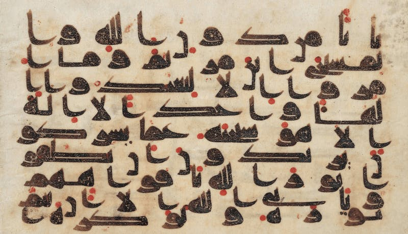 Image depicts Arabic Kufic Script in black and red ink.