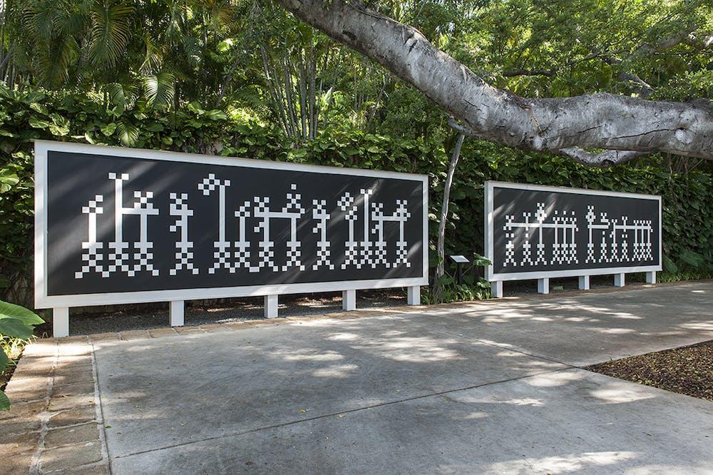 Black and white mural by Bahia Sehab in the Banyan Courtyard of Shangri La