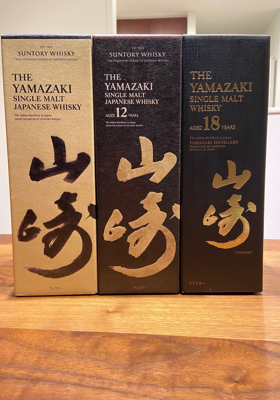 Japanese Whiskey, Kentucky Bourbon & Bulgarian Rakia