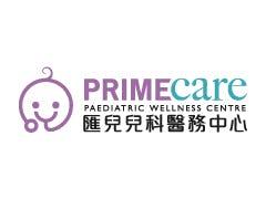 中銀信用卡匯兒兒科醫務中心兒童身體健康篩查套餐$700+送禮物包