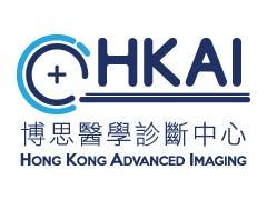 中銀信用卡博思醫學診斷中心2D數碼乳房X光造影低至$1,170