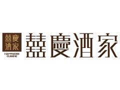 中銀信用卡囍慶酒家龍蝦雲吞雞套餐(6位用)$1, 088(原價$1,588)及免收加一服務費