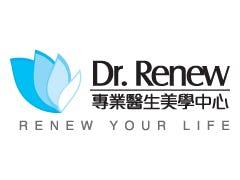 中銀信用卡專業醫生美學中心無針埋線面部重點療程新客戶體驗價$588(原價:$9,880)