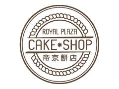 中銀信用卡帝京酒店帝京餅店磅裝蛋糕82折