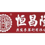 中銀信用卡恒昌隆燕窩參茸行正價參類產品及保健產品9折