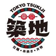 中銀信用卡東京築地食堂主餐牌88折