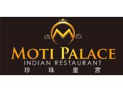 中銀信用卡珍珠皇宮印度餐廳食品及飲品9折