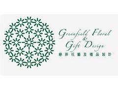 中銀信用卡綠菲花藝及禮品設計所有線上產品85折