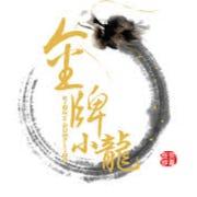 中銀信用卡金牌小龍星期一至五自選餐牌9折