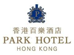 中銀信用卡香港百樂酒店Park café自助午餐、下午茶自助餐及自助晚餐85折