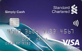 渣打Simply Cash Visa卡,八達通自動增值可獲1.5%回贈