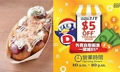 荃灣激安殿堂DONKI外賣優惠 晚市$45牛丼、拉麵9折