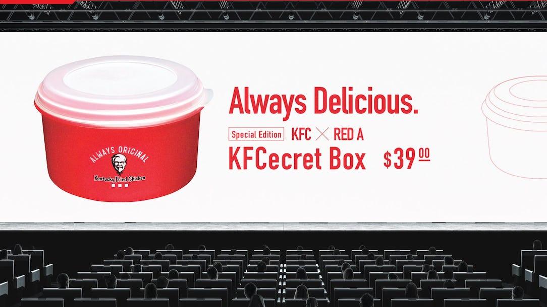 呢個KFCecret Box,而家喺KFC買滿$25,或者上網嗌好味速遞任何套餐,再加$39就可以換購到喇,仲有價值超過$150嘅KFC優惠券同紅A九折優惠券送𠻹!