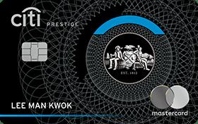 Citi Prestige信用卡,八達通自動增值可賺取1%回贈或$6=1里。
