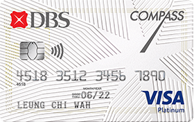 DBS COMPASS VISA大專生信用卡