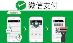 WeChat Pay微信支付信用卡儲分 秘訣要同朋友互相合作