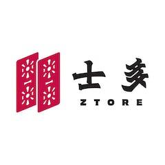 滙豐信用卡士多ZTORE新客戶買滿$650享5% Z-dollar回贈
