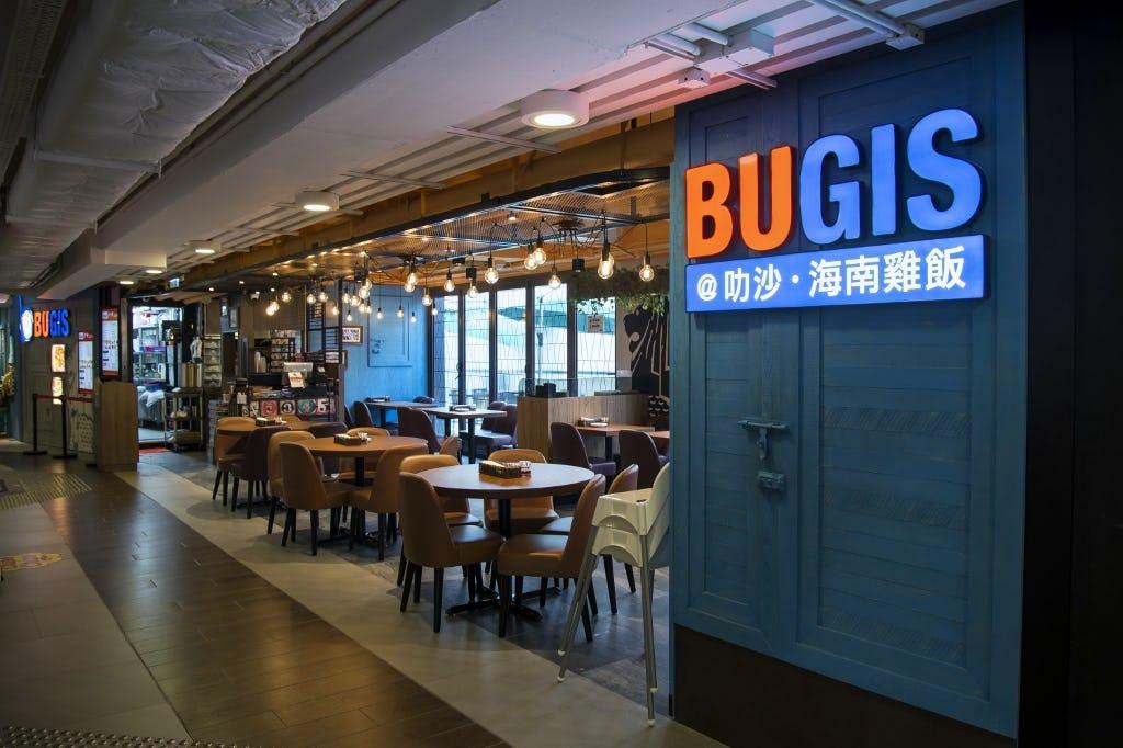 滙豐信用卡BUGIS@叻沙.海南雞飯滿$200可享95折